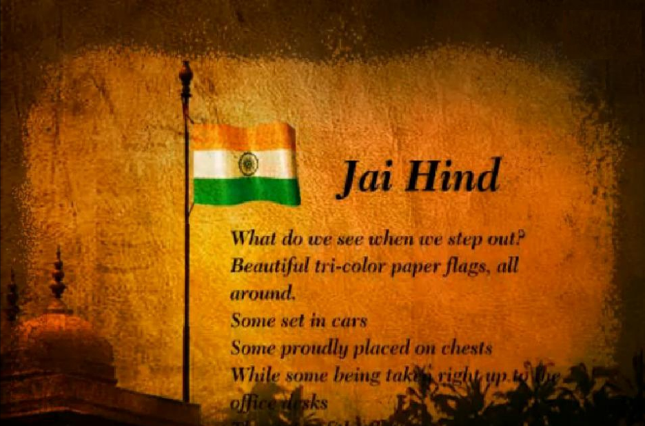 Independence Day Image - JAI HIND 2014 Images | Beautiful Wallpaper