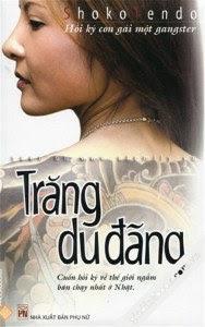 Trăng Du Đãng - Shoko Tendo