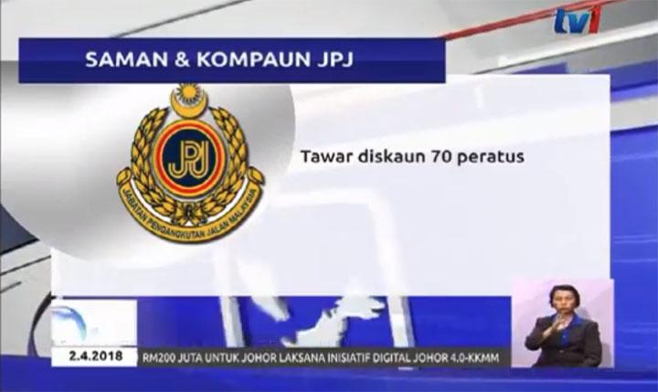 Diskaun Saman dan Kompaun JPJ Sebanyak 70% Bermula 2 April - 2 Mei 2018