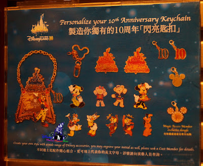 http://disney-magical-kingdom-blog.blogspot.hk/2015/12/10hkdl-personalized-10th-anniversary.html