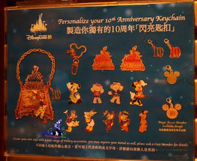 http://disney-magical-kingdom-blog.blogspot.hk/2015/12/10hkdl-personalized-10th-anniversary.html