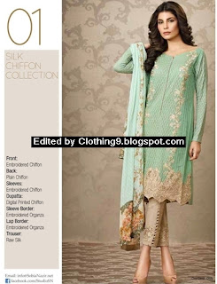 Sobia Nazir Embroidered Eid Luxury Silk Dresses 2015