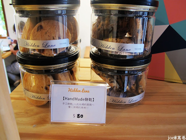 IMG 0215 - 【台中美食】窩巷 hidden lane 隱藏在巷弄間的甜點店 |咖啡 | 甜點|巷弄美食|蛋糕|藍梅塔|台中甜點店|老屋甜點|下午茶|
