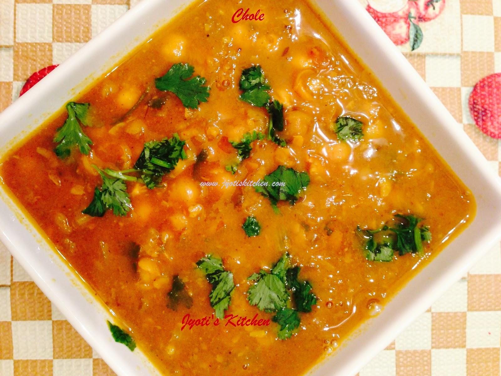 Chole Chana Masala Recipe