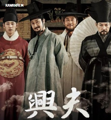 Heung-boo: The Revolutionist (2018) HDRip Subtitle Indonesia