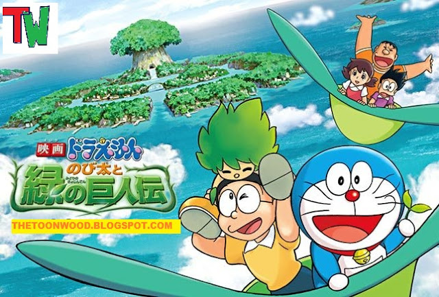 Doraemon The Movie - Nobita in Hara Hara Planet Hindi Dubbed Full Movie