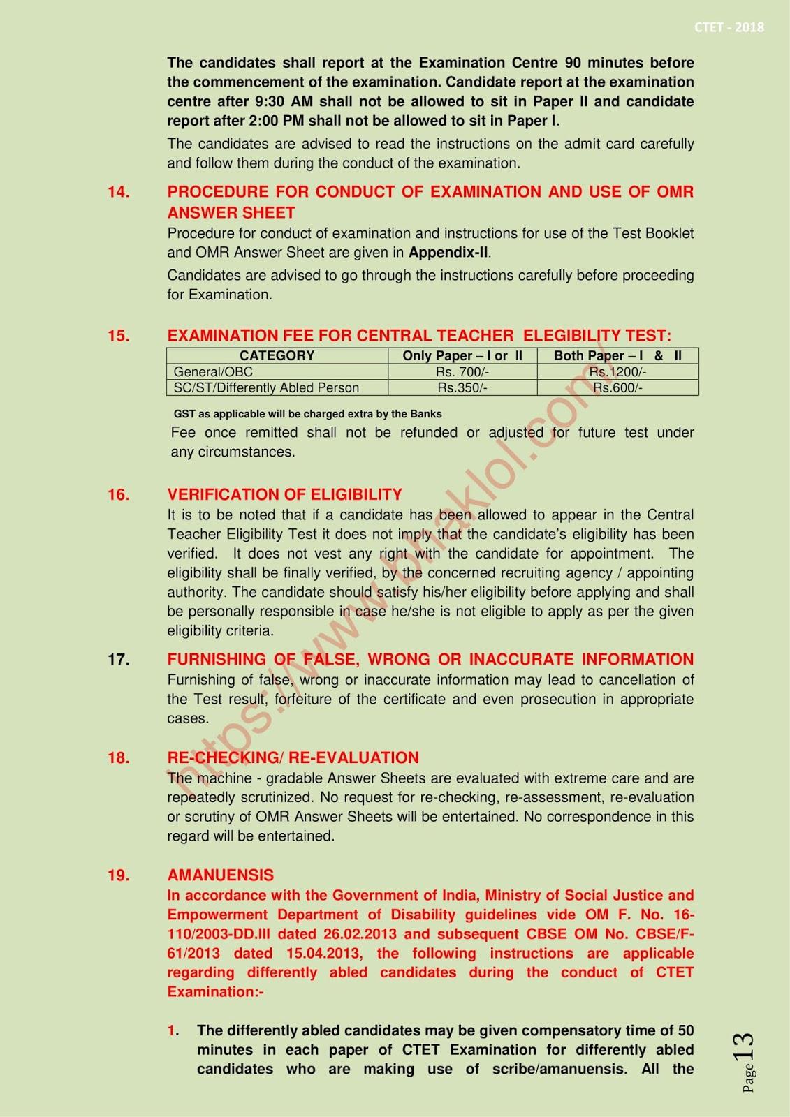 Ctet.nic.in Omr Sheet Pdf