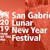 EVENT: San Gabriel Lunar New Year Festival | February 16, 2019 | San Gabriel, CA.