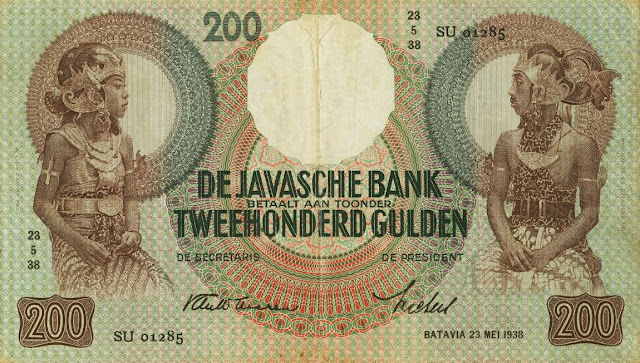 Netherlands Indies Currency 200 Gulden banknote 1938 Javanese Dancers, Prince and the Princess