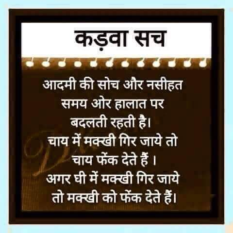 Imagenes De Best Quotes Ever About Love And Life In Hindi
