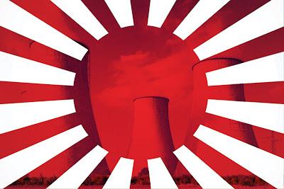 Mount Fukushima Mount%2BFukushima