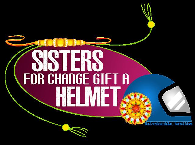 raksha-bandhan-sisters-4-change-campaign-PNG-logo-free-downloads