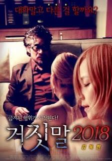 [เกาหลี 18+] Lie (2018) [Soundtrack]