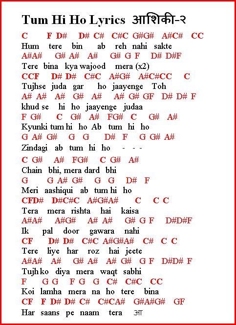 Violin violin chords for tum hi ho : Notations of songs Gane ki Lyrics v Sargam ya Swarlipi ya Notes ...