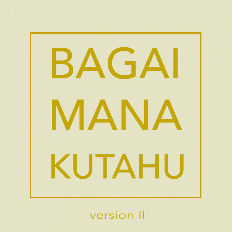 MALIQ & D'Essentials - Bagaimana Kutahu (Version 2) - Single (2017) [iTunes Plus AAC M4A]