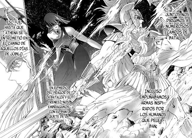mangadoor021.jpg