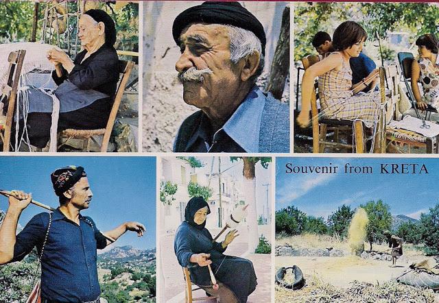 Παλιές καρτ-ποστάλ επιχειρήσεων στην Κρήτη! Ταξίδι στο χρόνο!