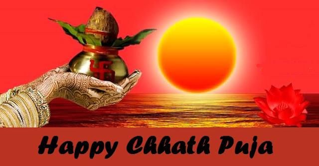 Chhath Puja 2018 images, chaiti chhath puja 2018 date in bihar, chhath puja 2018 bihar, kartik chhath puja 2018, chhath puja 2018 songs, chhath puja 2018 april, chhath puja date, chhath puja song, chaiti chhath 2018 date, chhath puja 2018, chhath puja, chhath puja song, chhath puja video, chhath, chhath geet, chhath puja 2018 date, chhath puja 2017, chhath song, happy chhath puja, chath puja geet, whatsapp status chhath puja special, bhojpuri chhath geet, chhath puja geet, chhath puja bihar, chhath puja dj, 2018 chhat puja dates in india, #1 - first part chhath puja wishes - chhath puja video 2018, chath puja, chhathi.
