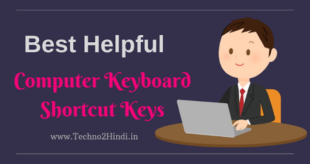 Best Helpful Computer Keyboard Shortcut Keys in Hindi
