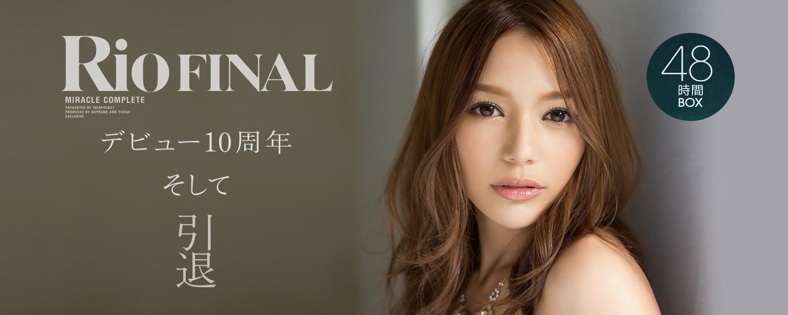 For AVer 12月AV Open團購啟動!
