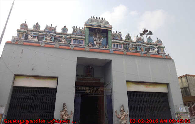Tiruvottriyur Guru Temple
