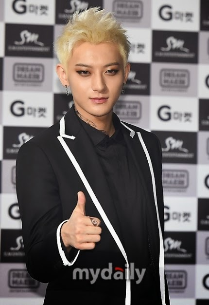 EXO Tao's acquires foot injury from 'Laws of the Jungle