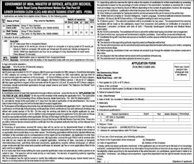 Artillery Records Nasik Road Camp Jobs 2017 For MTS (Peon) & LDC