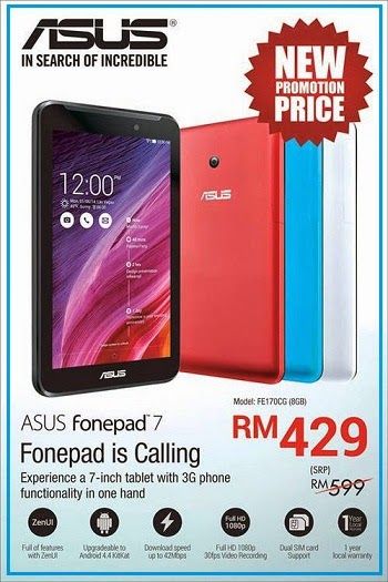 Spesifikasi Asus Fonepad 7 FE375CXG