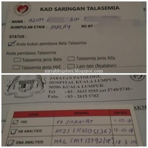 Maklum Balas Ujian Talasemia Alfa