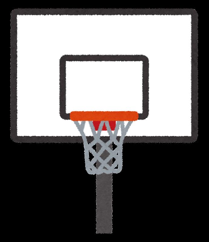バスケットゴールのイラスト   かわいいフリー素材集 いらすとや