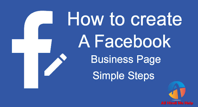 Create FB Page Simple Methods June 2017