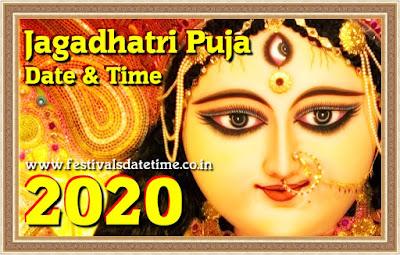 2020 Jagadhatri Puja Date & Time in India, जगद्धात्री पूजा 2020 तारीख और समय , জগদ্ধাত্রী পূজা ২০২০ তারিখ এবং সময়