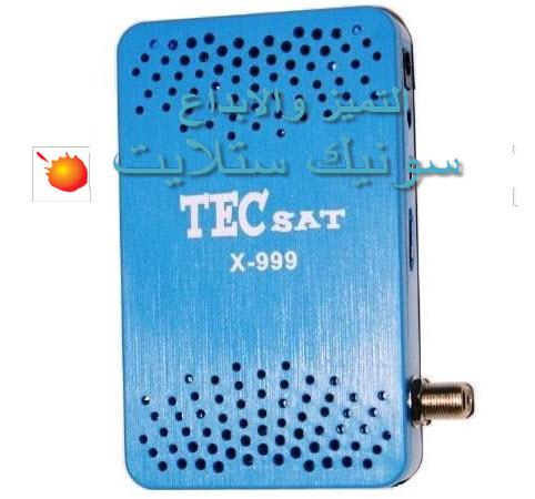 سوفت تك سات tecsatX 999 الجديد لحل مشاكل التهنيج على السيرفر