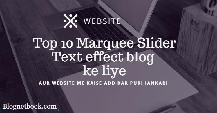 Marquee slider text website me kaise add kare