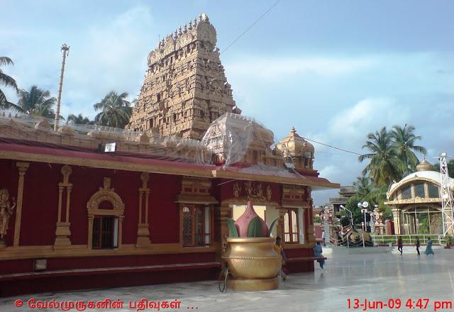 Gokarnanatheshwara Temple in Kudroli