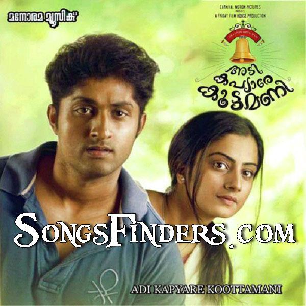 Velipadinte pusthakam (2017) malayalam movie all mp3 songs | music.