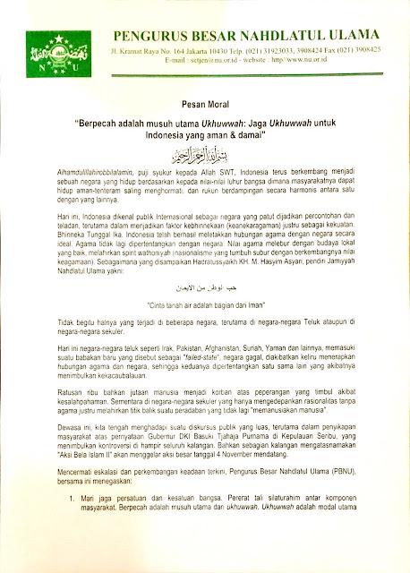 PBNU Himbau Utamakan Persatuan dan Kesatuan Bangsa untuk Indonesia Damai dan Aman