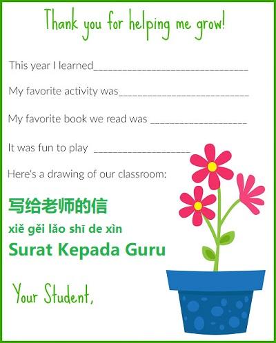 Surat Dalam Bahasa Mandarin Surat Untuk Guru