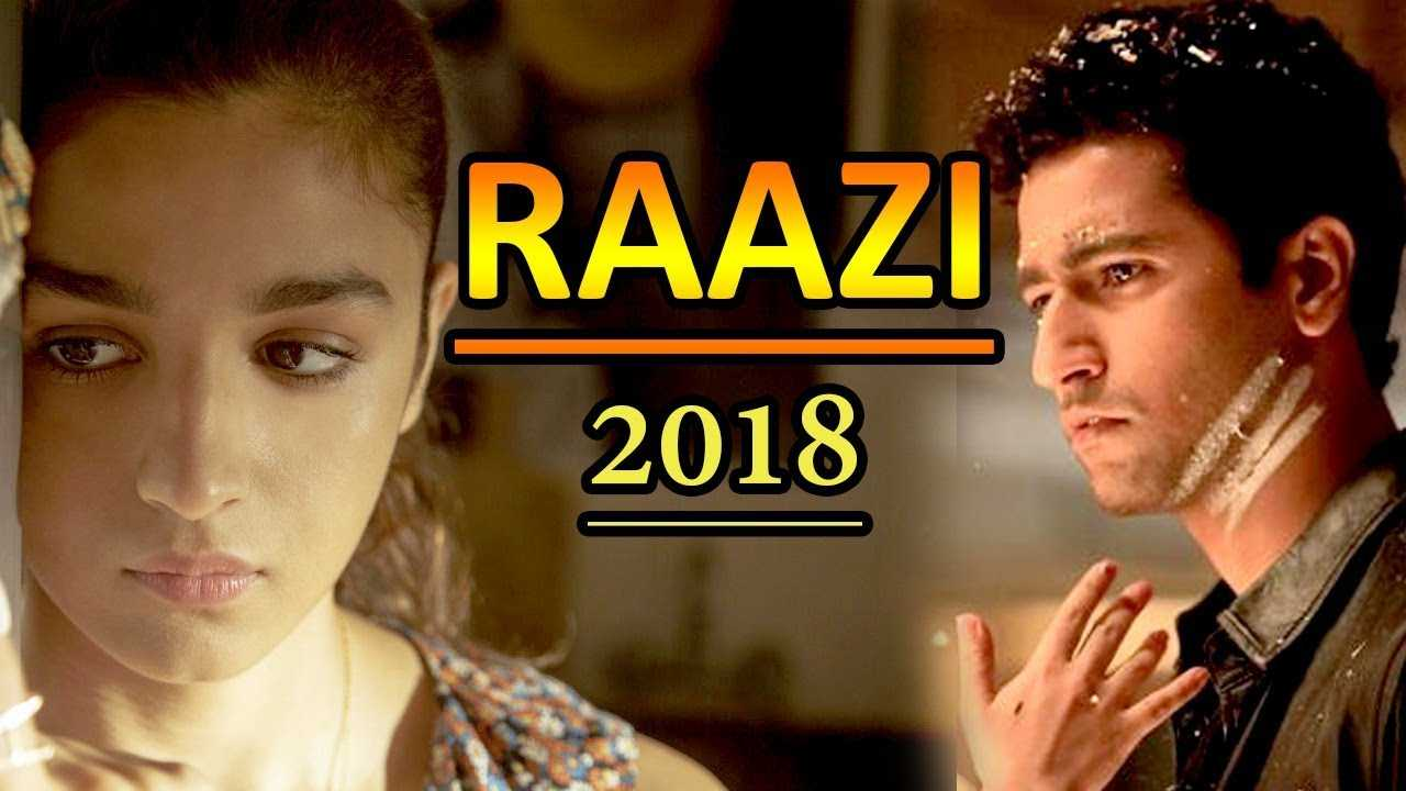 bollywood movies full hd movies free download: raazi full movie free