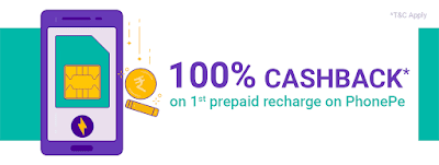 Phonepe Recharge Offer