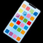 大きな画面のスマートフォンのイラスト