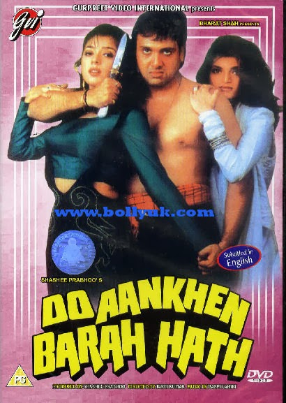 Sanump3songs: Do Aankhein Barah Haath (1997)