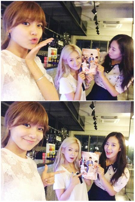 Girls' Generation's Sooyoung bids farewell to 'Dating ...  Girls' Genera...