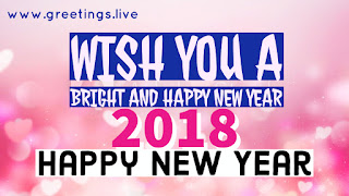 Wish you Happy New Year 2018 Greeting