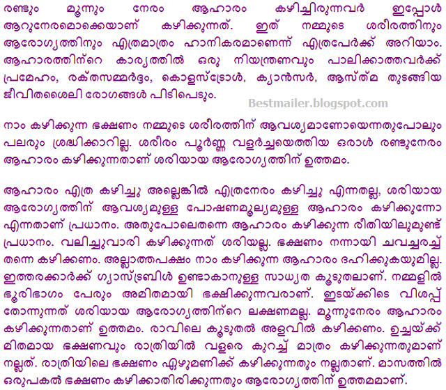 """Death Paranayam Malayalam States: Search Results For """"Messages In Malayalam"""""""