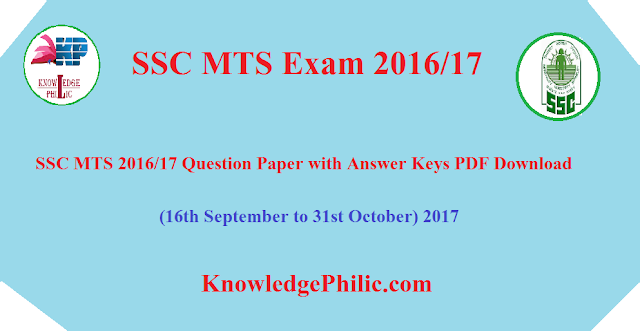SSC MTS 2016/17 Question Paper with Answer Keys PDF Download