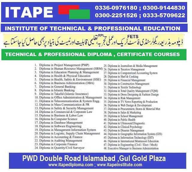 Pwd Islamabad Webdesigning Education Campus