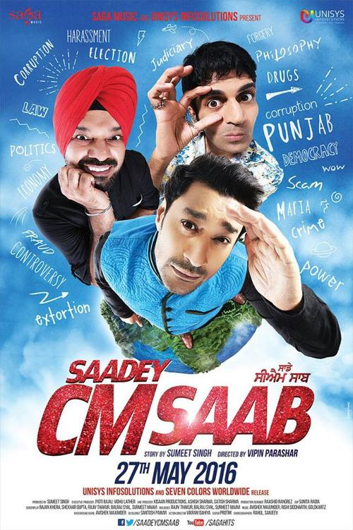 Saadey CM Saab - Punjabi Movie Star Casts, Wallpapers, Songs & Videos