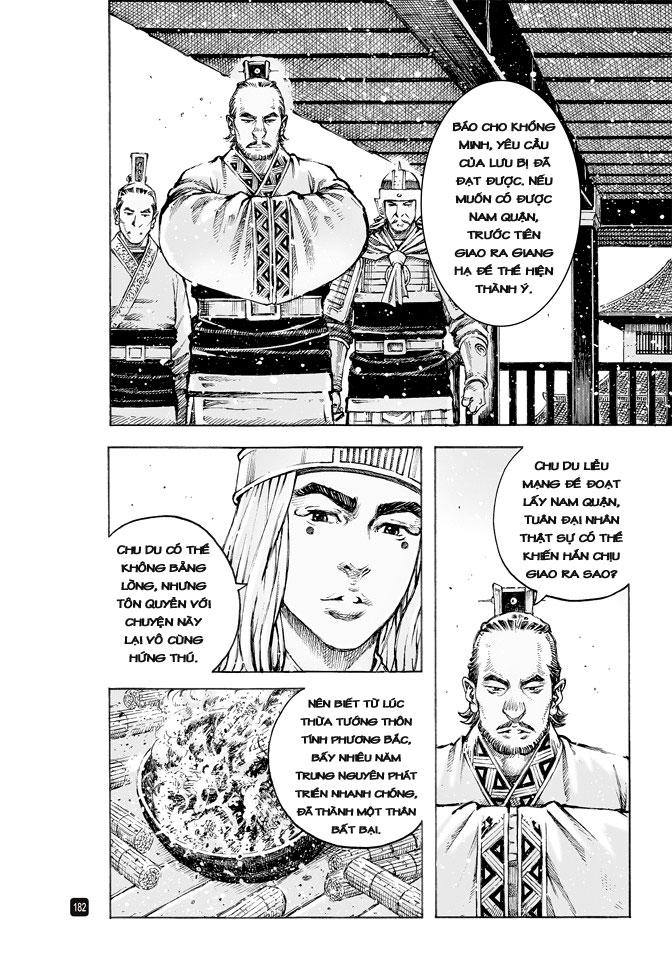 Hỏa phụng liêu nguyên Chương 502: Nhật nguyệt chi hành trang 15