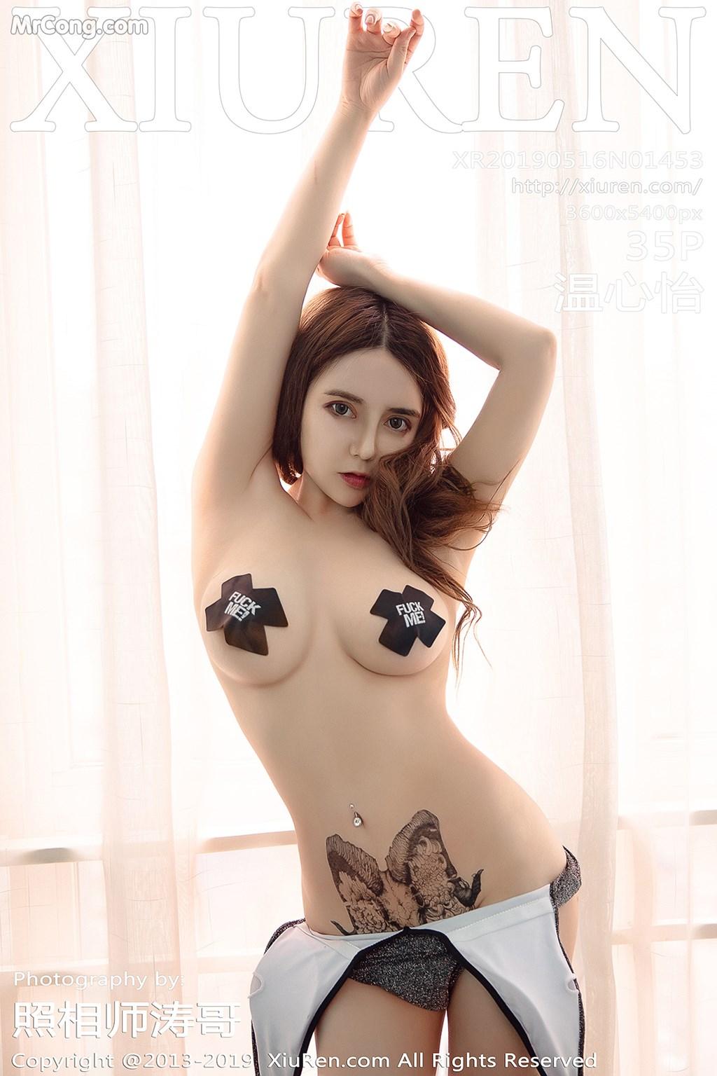 XIUREN No.1453: Wen Xinyi (温心怡) (36 pictures)